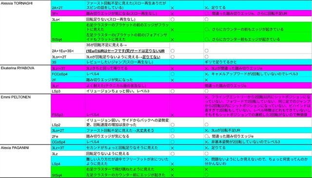 Screenshot_20200320-124838.jpg