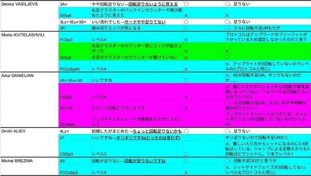 Screenshot_20200320-125306.jpg