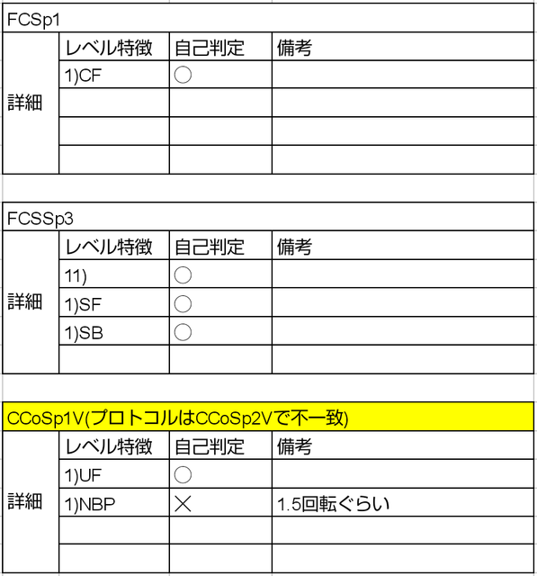 Screenshot_20210103-170004.png