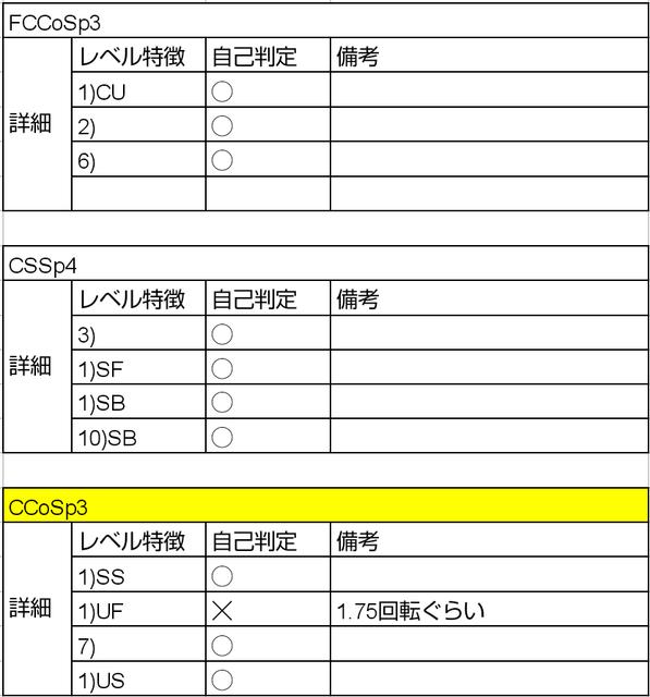 Screenshot_20210103-170057.png