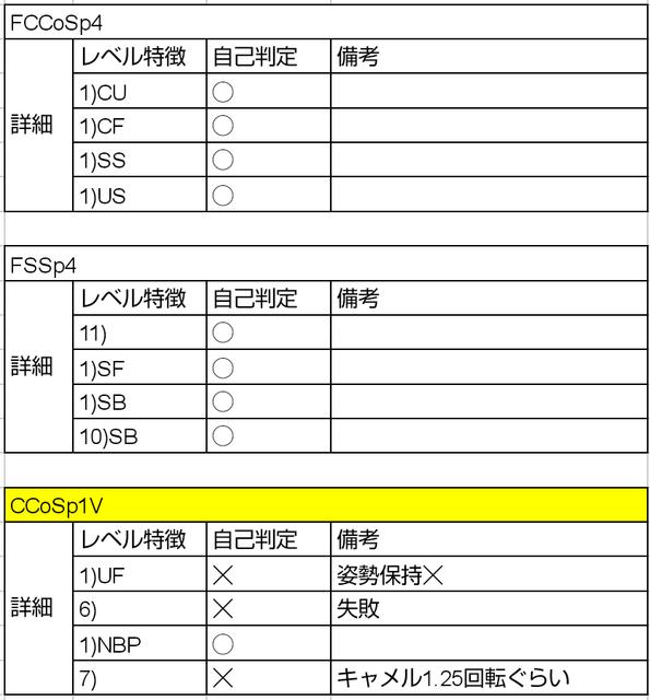 Screenshot_20210103-172018.png